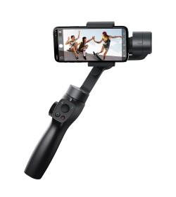 Gimbal Smartphone Baseus BC01
